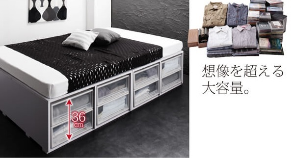 価格、収納力、頑丈さと一石三鳥の大容量収納ベッド『衣装ケースも入る大容量デザイン収納ベッド【SCHNEE】シュネー』