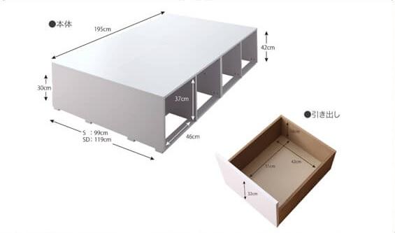 大型引出がついている大容量収納ベッド『衣装ケースも入る大容量デザイン収納ベッド【SCHNEE】シュネー』