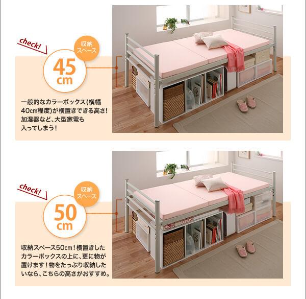 ベッド下の収納を期待する、ちょっとベッドが高いパイプベッド『ベッド 高さが選べるパイプミドルベッド 【SECT】 セクト』