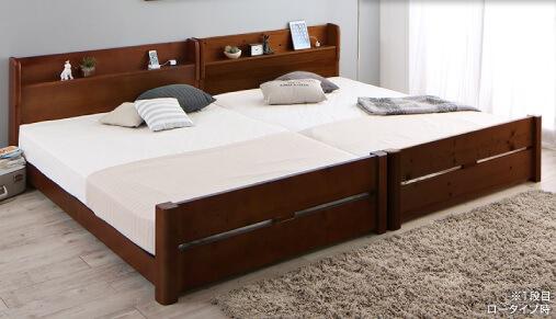 収納ベッド通販『家族の成長に合わせて高さ調節できる頑丈すのこファミリーベッド【SEIVISAGE】セイヴィサージュ』