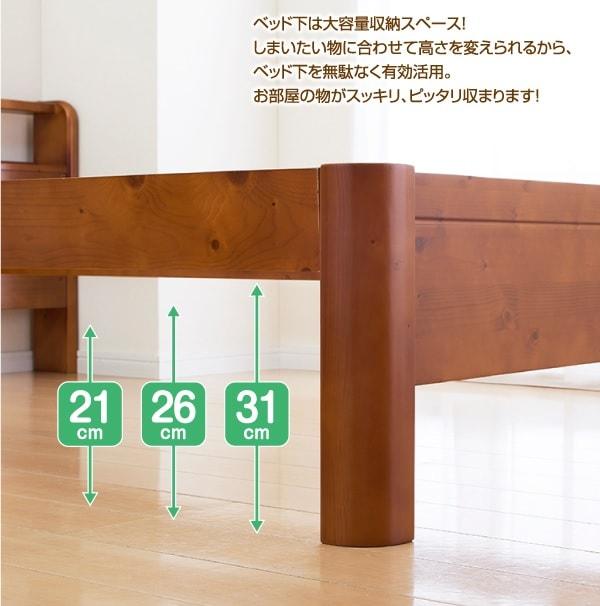 収納ベッドシングル通販 すのこ収納ベッド『棚・コンセントつき頑丈すのこベッド【SFORZA】スフォルツァ』