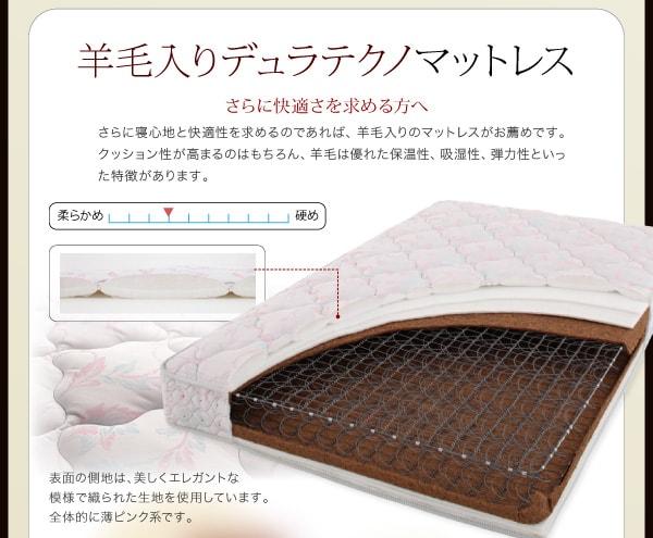 低いベッド通販『モダンデザインレザーフロアベッド【SOFLE】ソフレ』