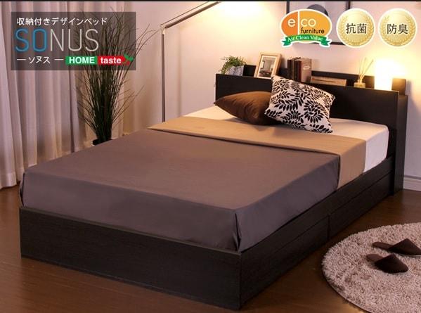 収納ベッドシングル通販 北欧風収納ベッド『収納付きデザインベッド【SONUS】ソヌス』