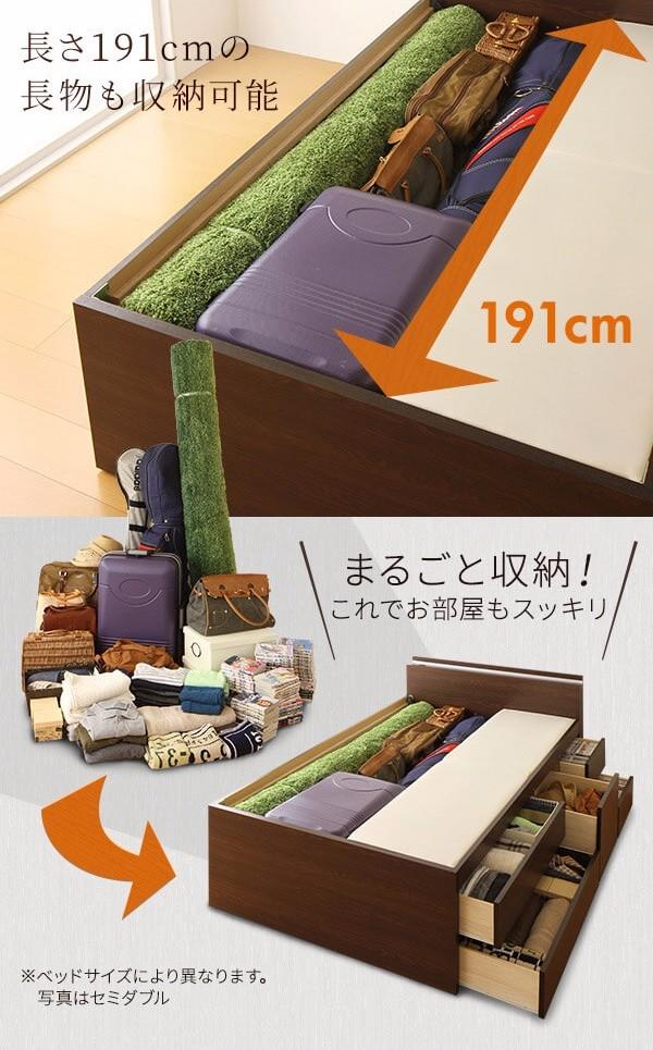 収納ベッド通販『国産 宮付き 大容量 収納ベッド【SPACIA】スペーシア』
