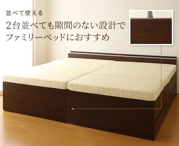 収納ベッド通販 2台ぴったり並べられるベッド『国産 宮付き 大容量 収納ベッド【SPACIA】スペーシア』