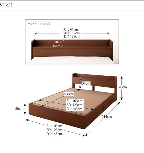 収納ベッドシングル通販『棚・コンセント付きモダンスタイル収納ベッド【S.leep】エス・リープ』