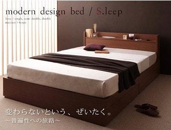 収納ベッドシングル通販 格安収納ベッド『棚・コンセント付き収納ベッド【S.leep】エス・リープ』