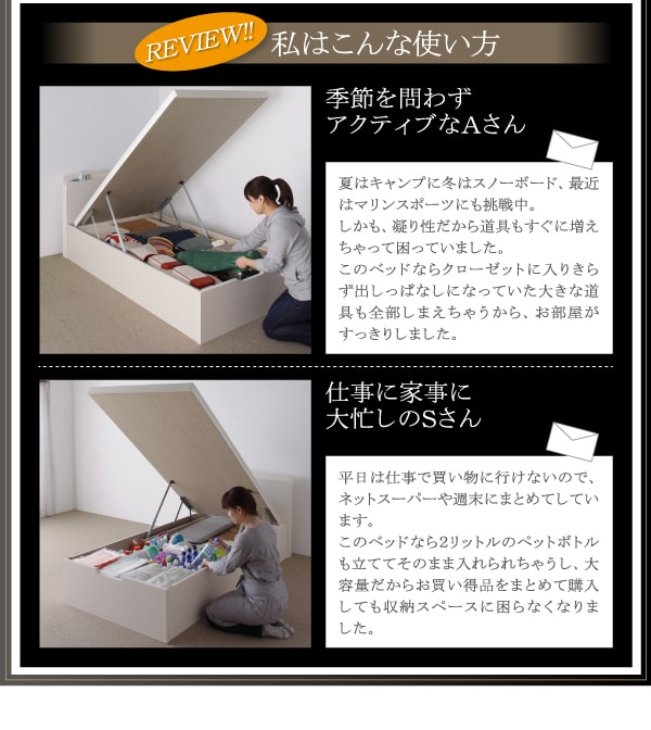 収納ベッドシングル通販『美草・日本製_大容量畳跳ね上げベッド_【Sagesse】サジェス』