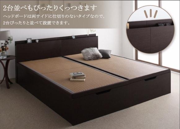 収納ベッドシングル通販 2台並べられる畳収納ベッドシングルサイズ『美草・日本製_大容量畳跳ね上げベッド_【Sagesse】サジェス』
