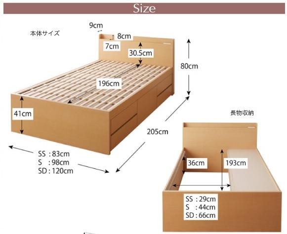 収納ベッドシングル通販 大容量収納ベッド『日本製_棚・コンセント付き大容量すのこチェストベッド【Salvato】サルバト』