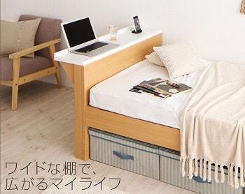 最高級ウレタン入り国産ナノポケットコイルマットレスとのセットのベッド『パソコンが置けるワイド棚・コンセント付きベッド【Saturno】サトゥルノ』