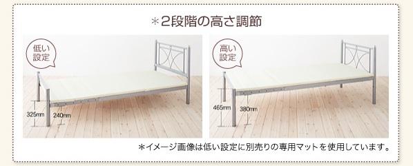 丈170cmになる小さいベッド『のびのびベッド【Scelta】シェルタ』は高さも調整できる。