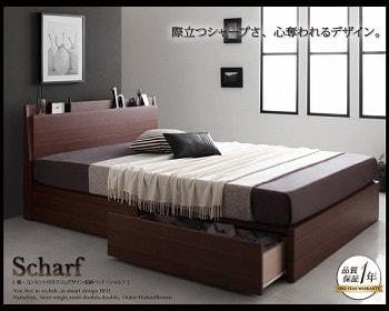 ポケットコイルマットレス(ハード)とセットのベッド『棚・コンセント付きスリムデザイン収納ベッド【Scharf】シャルフ』