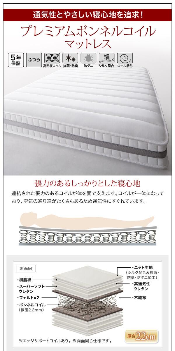 収納ベッドシングル通販 『棚・コンセント付きスリムデザイン収納ベッド【Scharf】シャルフ』