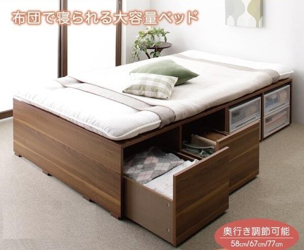 収納ベッドシングル通販 ウォールナット柄のベッド『布団で寝られる大容量収納ベッド【Semper】センペール』