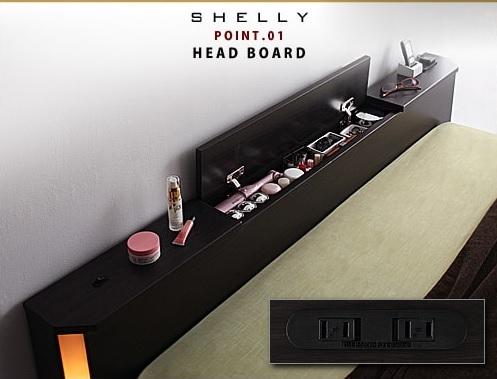 コンセント付きすのこベッド『モダンライト・コンセント付きフロアベッド【Shelly】シェリー』