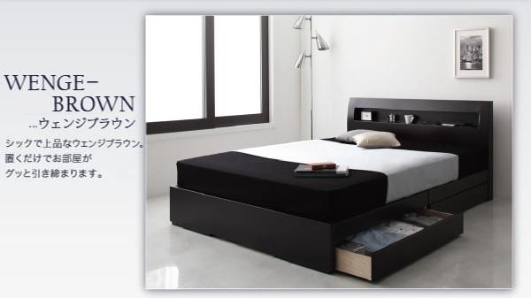 ウェンジブラウンのベッド『棚・コンセント付きデザイン収納ベッド【Silvia】シルビア』ウェンジブラウン