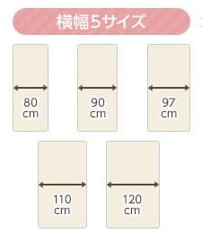 セミダブルサイズのあるショート丈ベッド『日本製 ショート丈 脚付きマットレスベッド ポケットコイル【Sleepia】スリーピア』
