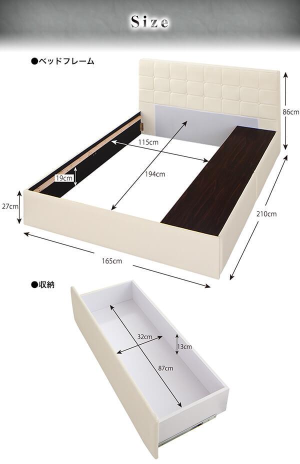 収納ベッド通販『モダンデザイン・高級レザー大型サイズ収納ベッド【Solare】ソラーレ』