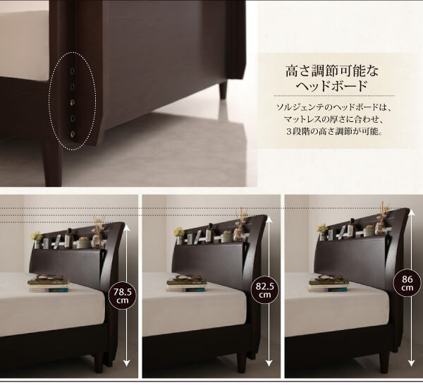 シンプルベッドフレーム通販『棚・コンセント付き高級素材デザインレッグベッド【Sorgente】ソルジェンテ』
