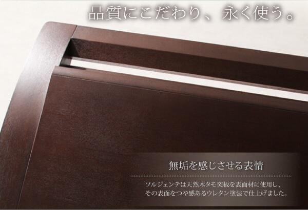タモ突板のレッグタイプベッド『棚・コンセント付き高級素材デザインレッグベッド【Sorgente】ソルジェンテ 』