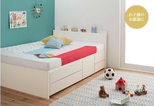 白いベッドのが似合うパステルカラーのベッド『棚・コンセント付き_大容量チェストベッド【Spatium】スパシアン』