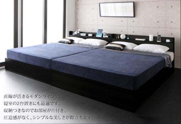 収納ベッドシングル通販 シングルを2台並べてキングサイズにできる収納ベッド『スリム棚・多コンセント付き・収納ベッド【Splend】スプレンド』
