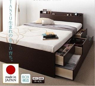 収納ベッドシングル通販 組立設置がある収納ベッド『コンセント付きチェストベッド【Steady】ステディ』