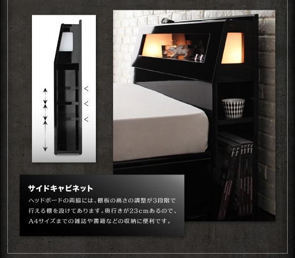 サイドキャビネット機能付きのベッド