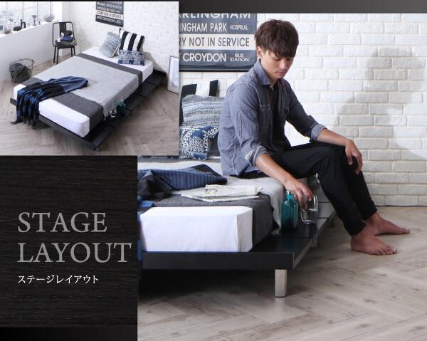 腰かけてくつろげるかっこいい低いベッドならロータイプベッド『デザインボードベッド【Stone hold】ストーンホルド』