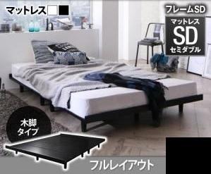 ベッド幅120cm フルレイアウト