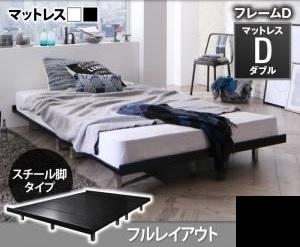 ベッド幅140cm フルレイアウト