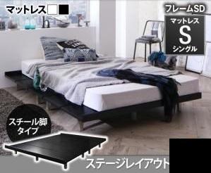 ベッド幅120cm ステージレイアウト