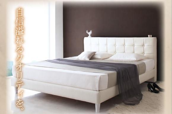 高級感のあるベッド『モダンデザイン・高級レザー・大型ベッド【Strom】シュトローム』