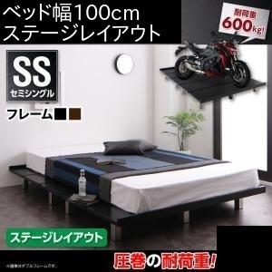 ベッド幅100cm ステージレイアウト