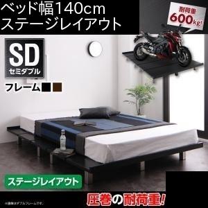 ベッド幅140cm ステージレイアウト