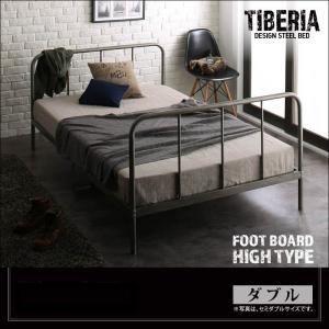 シンプルベッドフレーム通販『デザインスチールベッド【Tiberia】ティベリア ハイタイプ』ダブル