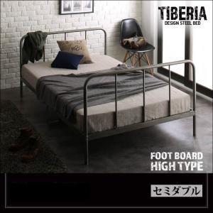 シンプルベッドフレーム通販『デザインスチールベッド【Tiberia】ティベリア ハイタイプ』セミダブル
