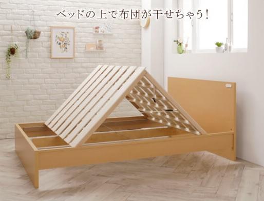 布団が干せるすのこベッド