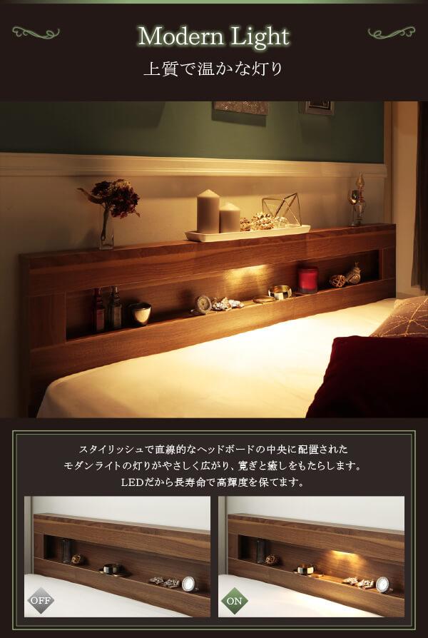 収納ベッドシングル通販 間接照明付き収納ベッド『LEDライト・コンセント付き収納ベッド【Ultimus】ウルティムス』