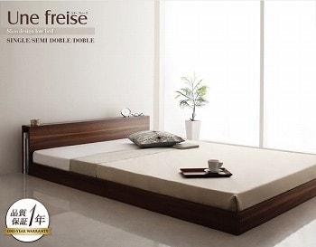 和室に似合うフロアベッド『スリムヘッドボードフロアベッド【Une freise】ユヌフレーズ』