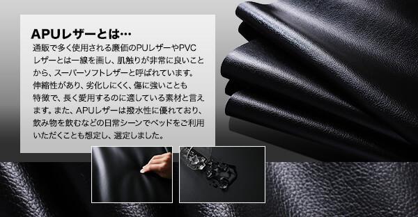収納ベッド通販『モダンデザイン・高級レザー大型サイズ収納ベッド【Urano】ウラーノ』
