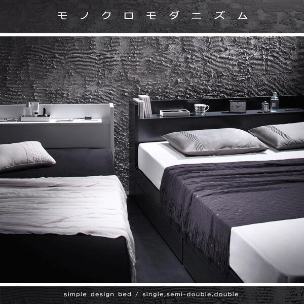 収納ベッドシングル通販 格安収納ベッドシングルサイズ『棚・コンセント付きモダンデザイン収納ベッド【VEGA】ヴェガ』
