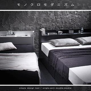 収納ベッドシングル通販 格安収納ベッド『棚・コンセント付きモダンデザイン収納ベッド【VEGA】ヴェガ』