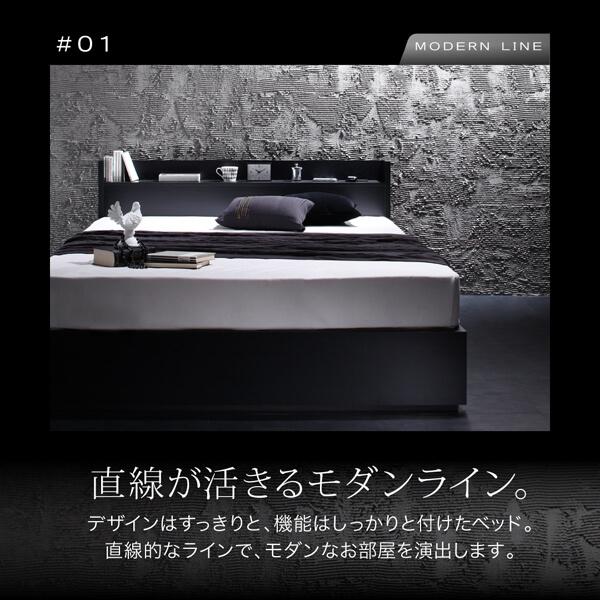 収納ベッドシングル『棚・コンセント付きモダンデザイン収納ベッド 【VEGA】ヴェガ』