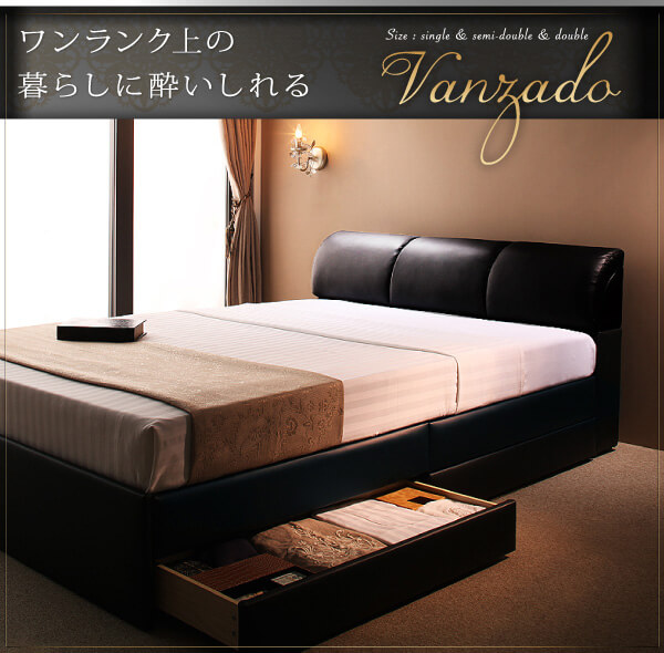 収納ベッドシングル通販 高級感漂うベッド『高級・レザー収納ベッド 【Vanzado】ヴァンザード』