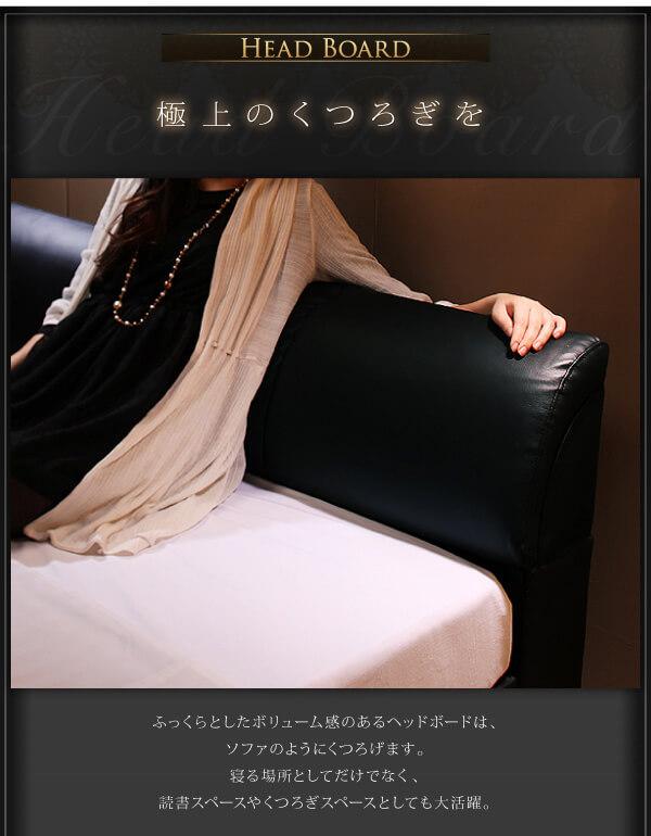 収納ベッドシングル通販『高級・レザー収納ベッド 【Vanzado】ヴァンザード』