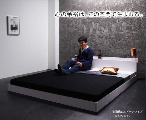 白いベッド『棚・コンセント付きフロアベッド【Verhill】ヴェーヒル』
