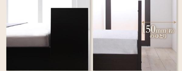 フラットパネルのフロアタイプのベッド『ずっと使えるロングライフデザインベッド【Vermogen】フェアメーゲン』