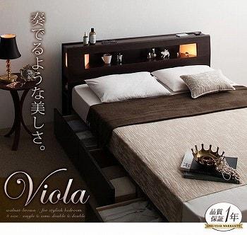 収納ベッドシングル通販 ホコリに強いBOX構造引出しの収納ベッド『【Viola】ヴィオラ モダンライト・コンセント収納付きベッド』